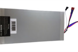 PS-500L lithium battery